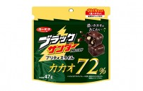 ブラックサンダープリティスタイル カカオ72%